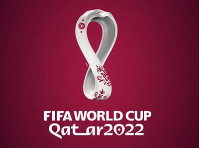 Logo WK 2022 Qatar